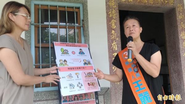 雲林縣長候選人王麗萍(右)發表青銀共居政見,鼓勵修復老舊三合院。(記者廖淑玲攝)