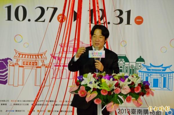 行政院長賴清德專程參加台南購物節與商展的開幕典禮。(記者吳俊鋒攝)