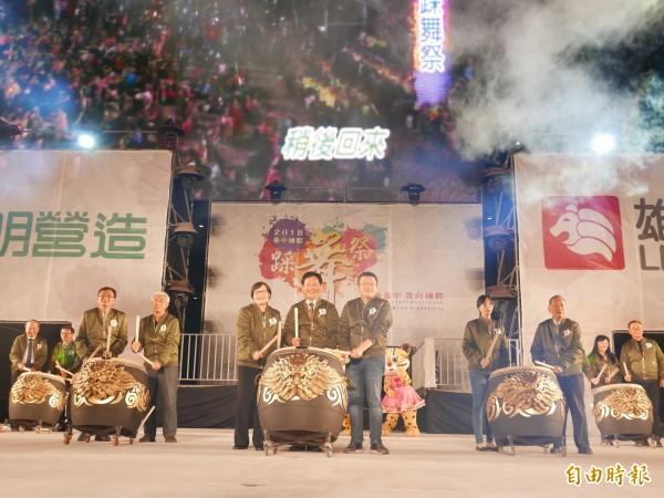 踩舞祭由林佳龍與與台灣觀光協會會長葉菊蘭、立法院副院長院蔡其昌等人一起擊鼓開場啟動。(記者蔡淑媛攝)