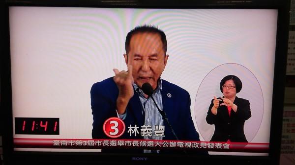 無黨籍台南市長候選人林義豐表示當選後第一件事就是成立招商局。(記者劉婉君翻攝)