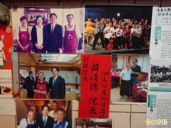 總統蔡英文、行政院長賴清德也是欣欣餐廳的座上賓,合影紀念照片掛在店內「有圖為證」。(記者洪瑞琴攝)