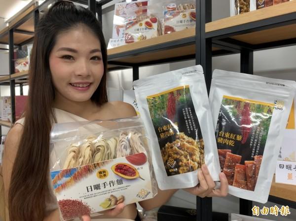 台東農產公司研發推出多款健康產品。(記者張存薇攝)