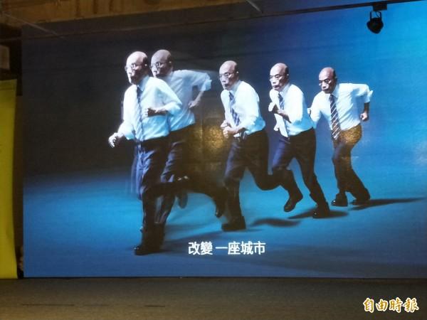 蘇貞昌團隊今天以極具動感的影片,宣示最後階段的衝刺。(記者何玉華攝)