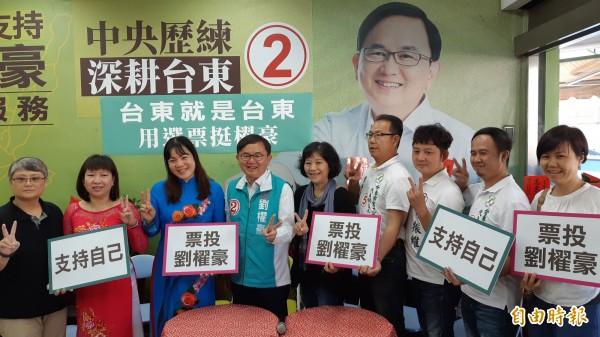 民進黨台東縣長候選人劉櫂豪(左4)今天發表「台東就是台東」競選理念。(記者黃明堂攝)