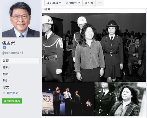 陳菊受辱,屏東縣長潘孟安透過臉書表達對陳菊的不捨,認為吳敦義的言行是在傷害台灣民主。(取自潘孟安臉書)
