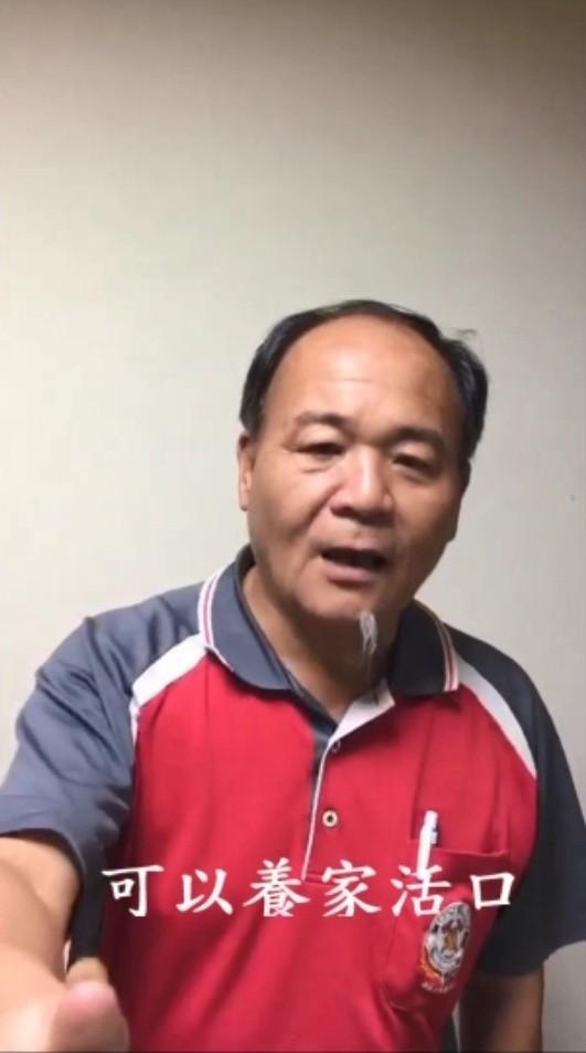 副大隊長林至品則說可以養家活口、照顧家庭(記者吳昇儒翻攝)
