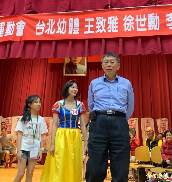 台北市長柯文哲下午出席親子運動會活動。針對吳敦義母豬說惹議,他說:別人失言比我多。(記者沈佩瑤攝)