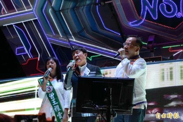 蘇煥智(右)也和歌手高唱一曲。(記者萬于甄攝)