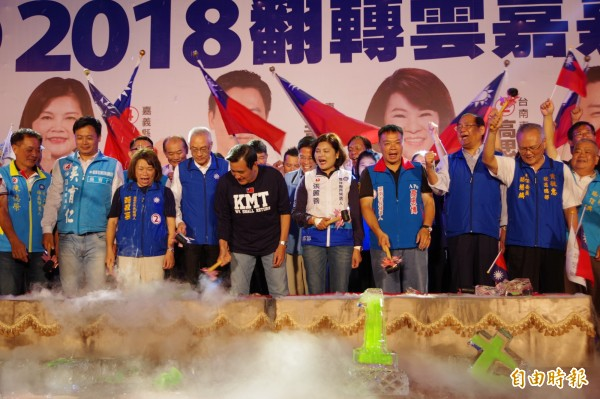 馬英九(前排左5)、吳敦義(前排左4)與雲嘉嘉南四縣市長候選人及多位候選人,在台上擊破綠色大冰塊。(記者曾迺強攝)