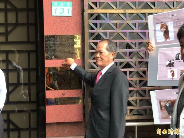 大慶證券前董事長莊隆慶,今赴北檢按鈴,控告聯合光纖通信前總顧問謝嘉入加重誹謗。(記者錢利忠攝)