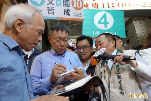 台北市長柯文哲晚間到延三夜是掃街不少支持者拿他的書「光榮城市」要求簽名。(記者沈佩瑤攝)