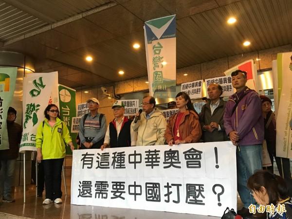 東奧正名行動聯盟今下午在中華奧會前舉行記者會,抗議中華奧會意圖干涉公投結果(記者彭琬馨攝)