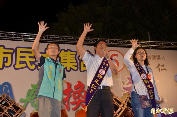 無黨籍市長候選人陳永和(左)參加無黨籍市議員候選人許又仁(中)的選前之夜,相互拉抬。(記者吳俊鋒攝)