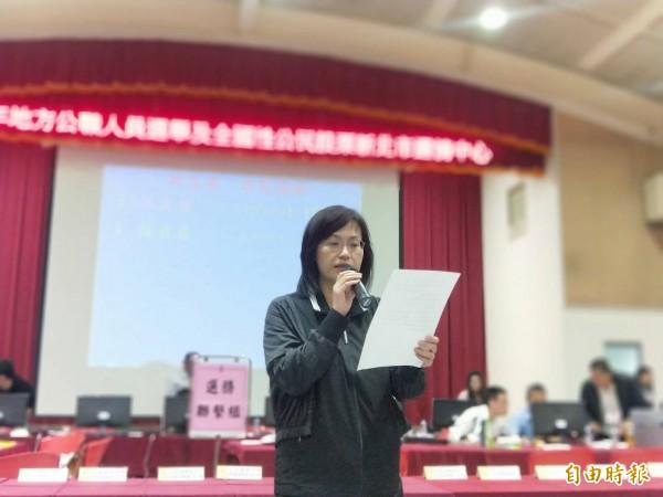 新北市選委會主委許育寧宣布新北市長開票結果。(記者何玉華攝)