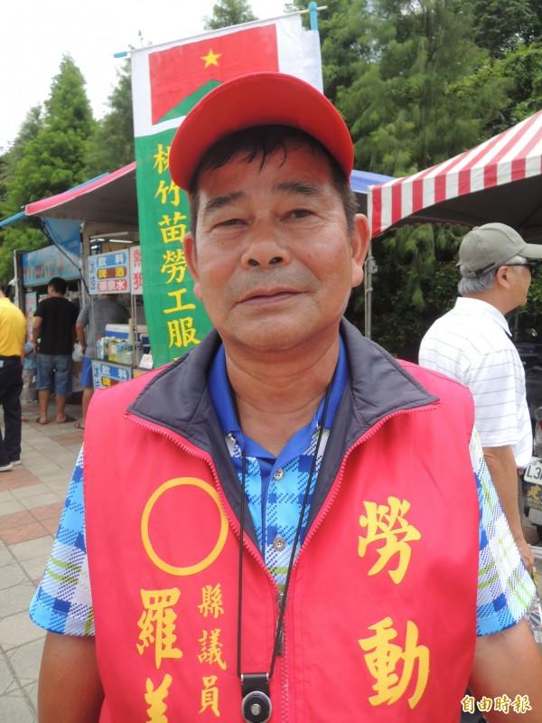 勞動黨創黨元老羅美文一戰入議堂,與同黨陳新源一起當選,在新竹縣議會掙得兩席次。(記者廖雪茹攝)