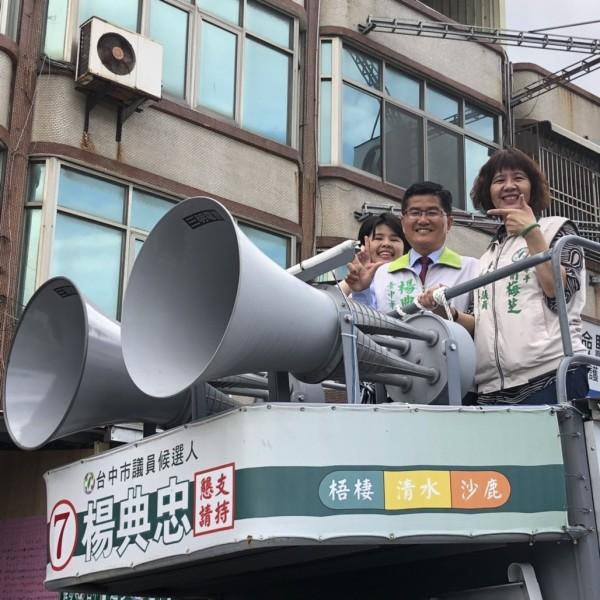 台中市議員楊典忠順利當選連任,偕同妻女一起車隊掃街拜票。(楊典忠服務處提供)
