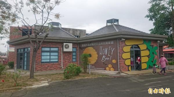 麻豆大山公共托育家園是利用原大山國小的幼兒園教室改造為公托家園,建築外觀貌似蜂巢。(記者楊金城攝)