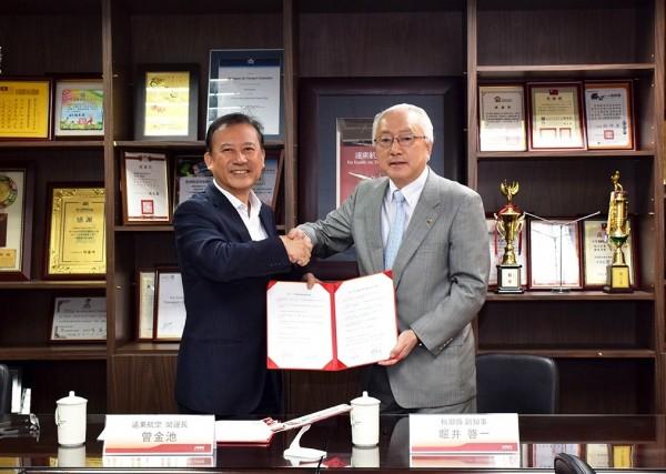 遠航營運長曾金池(左)與秋田縣副知事堀井啓一(右)簽署合作意向書。(遠航提供)