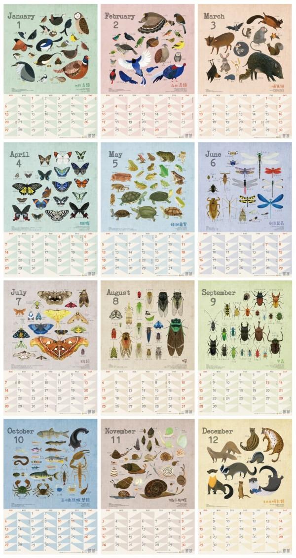 林務局公布2019「里山動物曆」,12月1日起開賣。(圖由林務局提供)