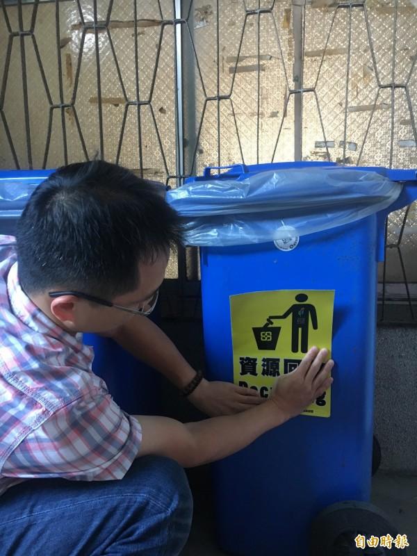環保局為戶外型垃圾分類桶,設計夜間反光效果的分類貼紙,共1500組供索取。(記者蔡淑媛攝)