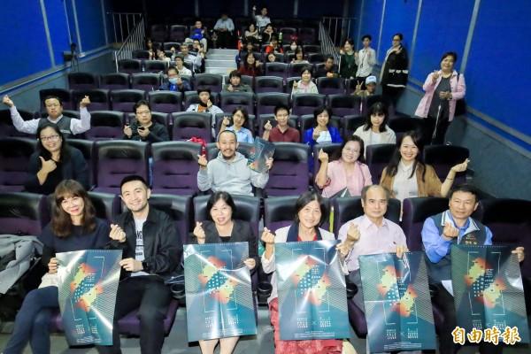 華語電影論壇影展今日開幕。(記者張菁雅攝)