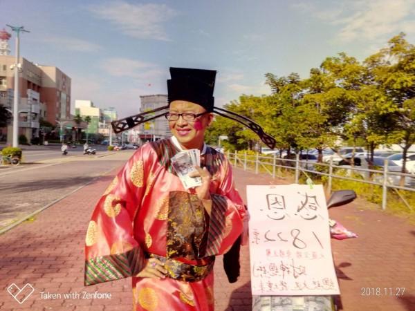 黃宏成台灣阿成世界偉人財神總統提起選舉無效之訴。(黃宏成台灣阿成世界偉人財神總統提供)