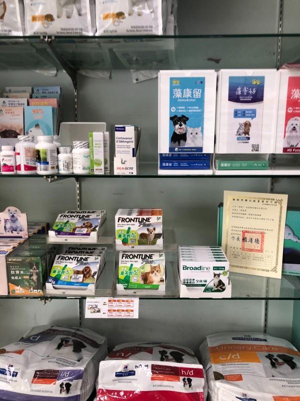 南市動保處屢接獲民眾檢舉網路販售寵物藥品,以及宣稱有「療效」寵物營養食品、保健品及販售動物用藥品,今年度迄今裁罰6件。(圖由南市動保處提供)