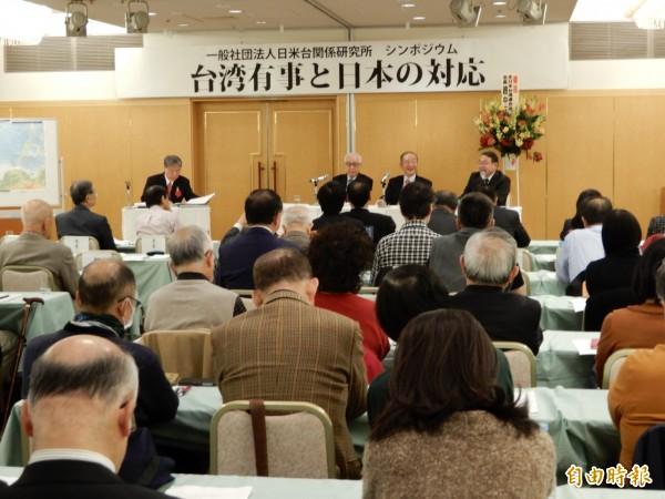「日美台關係研究所」(JUST)於2日於東京召開「台灣有事與日本的應對」研討會,促日本政府制定「日台交流基本法」。(記者林翠儀攝)