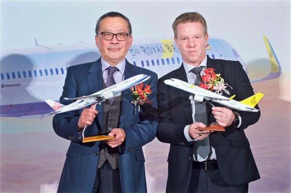 汶萊皇家航空今天並宣布,將同步與華航合作,共掛航班聯營。(汶萊皇家航空提供)