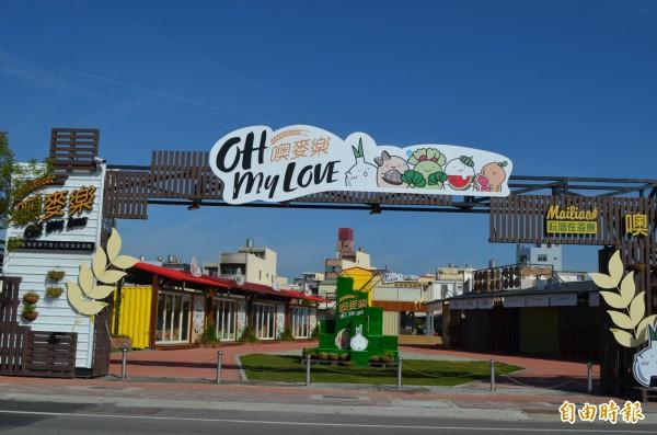 「噢麥樂貨櫃市集」已完成招商,月中營運。(記者林國賢攝)