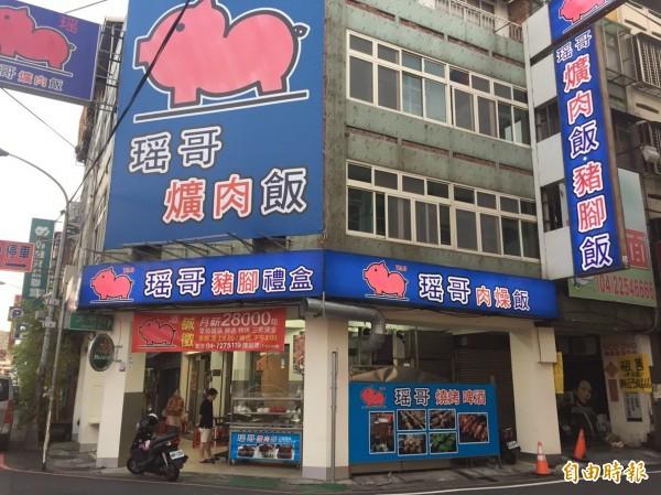 瑤哥爌肉飯分店下週一起一連3天要送出400碗爌肉飯和200碗滷肉飯。(記者張聰秋攝)