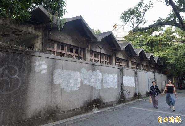國民黨「幽靈黨產」松山油漆廠,市值高達40億元。(記者黃耀徵攝)