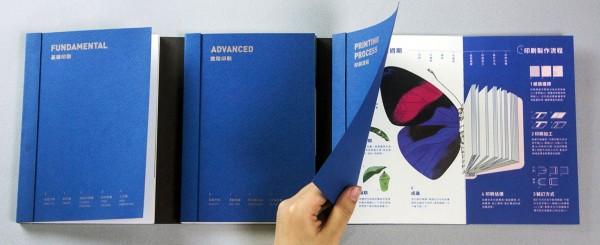 中原大學商設系校友以《昆蟲印刷指南》一書,勇奪「金點概念設計」大獎。(記者李容萍翻攝)(記者李容萍攝)