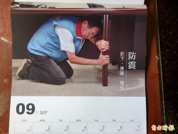 南投縣消防局2019消防月曆,在9月份特別加入縣長林明溱示範防震步驟,雖然乍看不搭軋,卻也成功宣導防震。(記者劉濱銓攝)