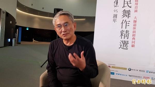 林懷民認為準市長韓國瑜應延續春天藝術節活動,並將人潮帶入衛武營。(記者陳文嬋攝)