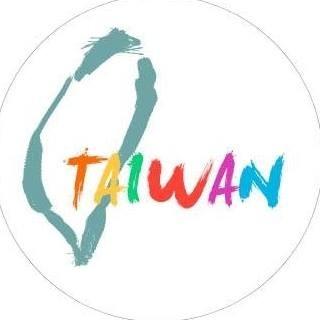 外交部近日通電外館,建議將臉書名稱統一改為「台灣」,並搭配同樣的「台灣輪廓」圖樣,強化台灣品牌形象。(取自外館臉書)