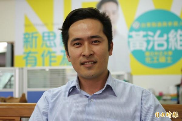 民進黨新科議員黃治維表示,議長選舉將票投自己!(記者張存薇攝)