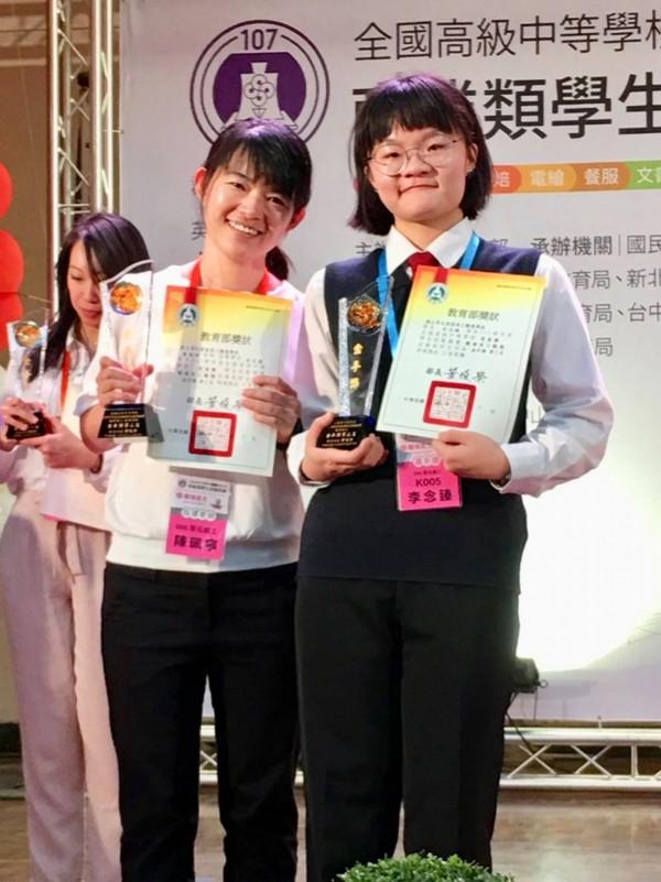 草屯商工應外科學生李念臻(右),在職場英文獲金手獎第二名。(草屯商工提供)