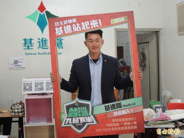 陳柏惟論述能力強,選舉期間屢屢踢爆韓國瑜政見不可行,獲得不少支持,也被稱為抗韓戰將。(記者王榮祥攝)