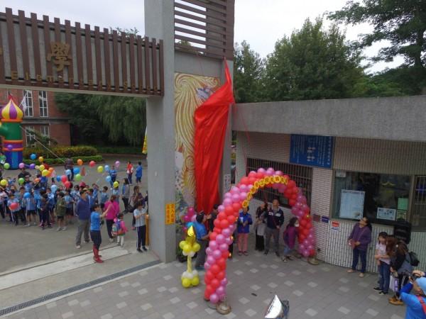 瑞豐國小慶祝校門完工舉行揭牌儀式。(摘自校方網頁)