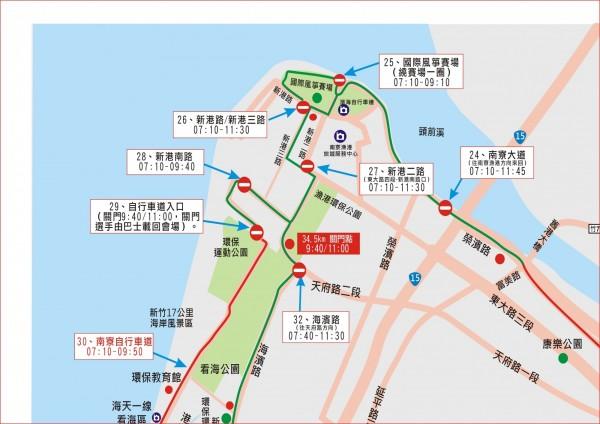 新竹市城市馬拉松管制路線。(記者蔡彰盛翻攝)