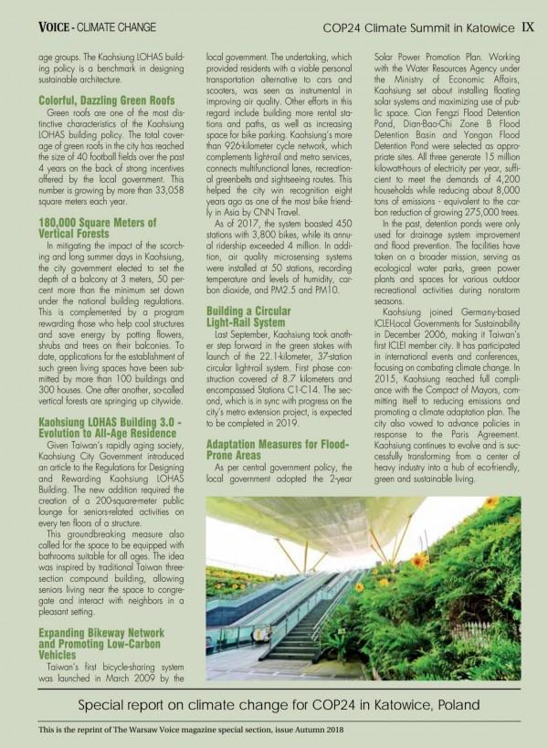 高市對抗氣候變遷的努力,登上波蘭英文「華沙之聲」雜誌。(記者陳文嬋翻攝)