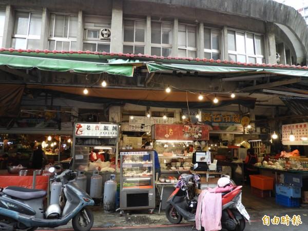 老曹餛飩位於板橋黃石市場內。(記者賴筱桐攝)