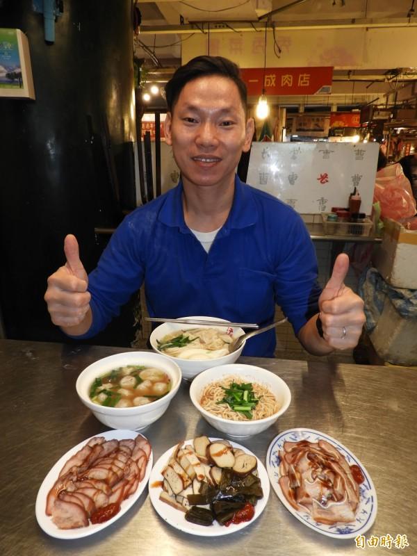 老曹餛飩第二代老闆曹碩文接班後,延續父親對食材的堅持,更配合消費市場的轉型,改善環境衛生與製程。(記者賴筱桐攝)