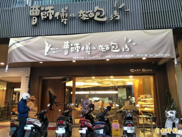 曹志雄在中華西路上開店。(記者邱灝唐攝)