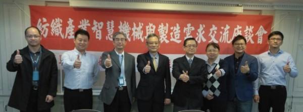 紡織智慧製造 台灣已有穩基礎、業內外團結精實