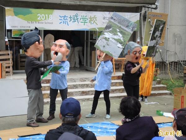 環保社團用行動劇演出保育河川的重要性。(記者翁聿煌攝)