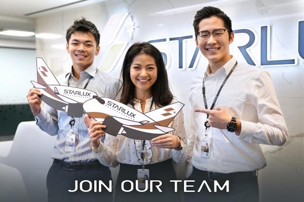星宇航空開航倒數1年,今天宣布展開成立以來最大規模招募,釋出超過200個職缺。(星宇提供)