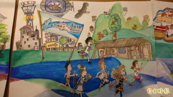 台南古都國際馬拉松第二本專屬繪本《跑進歷史》。(記者劉婉君攝)