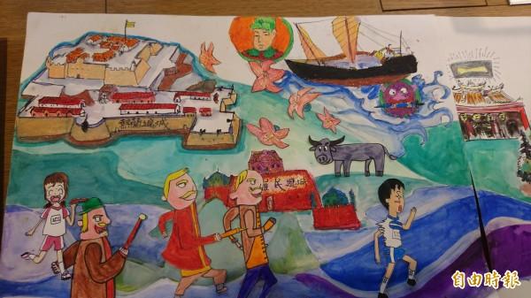 台南市忠義國小師生為古都國際馬拉松繪著專屬繪本《跑進歷史》。(記者劉婉君攝)